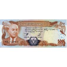 Afghanistan P52 500 afghanis