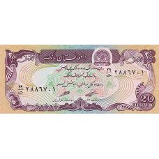 Afghanistan P56 20 afghanis
