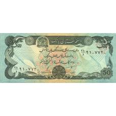 Afghanistan P57b 50 afghanis 1991