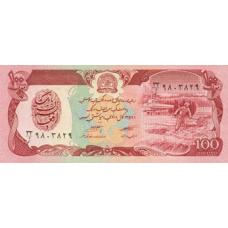 Afghanistan P58a 100 afghanis 1991