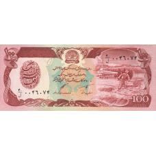 Afghanistan P58c 100 afghanis 1991