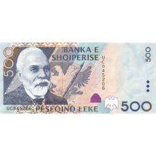 P68 Albania 500 Leke Year nd