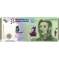 (419) Argentina P359b - 5 Pesos Year 2015
