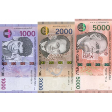 (852) ** PNew Armenia 1000,2000 & 5000 Dram Year 2018