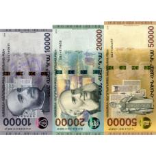 (854) ** PNew Armenia 10.000/20.000 & 50.000 Dram Year 2018 (Set of 3 Notes)