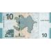 (511) Azerbaijan P27,P28, P29, P31, P32, P33 & PNew - 1,5,10,20,50,100 & 200 Manat (Various Years) (Set of 7 Notes)