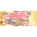 (608) ** PNew Bahamas 5 Dollars Year 2019 (2020)