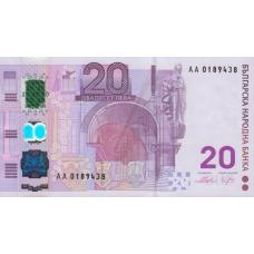 (624) Bulgaria P121 - 20 Leva Year 2005