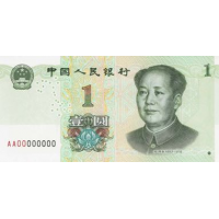 (735) ** PNew China 1 Yuan Year 2018
