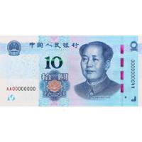 (736) ** PNew China 10 Yuan Year 2018