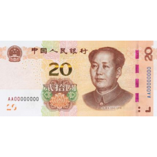(751) ** PNew China 20 Yuan Year 2019