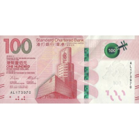 (754) ** PNew Hong Kong 100 Dollars Year 2019 (Standard Chartered Bank)