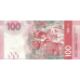 (755) ** PNew Hong Kong 100 Dollars Year 2019 (HSBC)