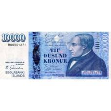 (519) Iceland P61 - 10.000 Kronur Year 2013