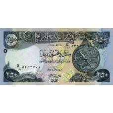 (779) ** PNew Iraq 250 Dinar Year 2018
