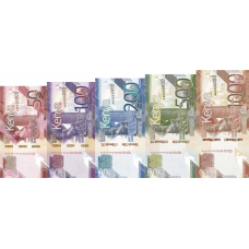 (787) ** PNew Kenya Serie 50,100,200,500 & 1000 Shilingi (5 Notes) Year 2019