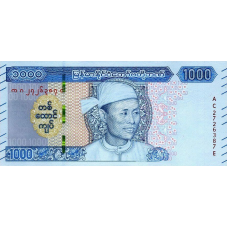 (720) ** PNew Myanmar 1000 Kyats Year 2020