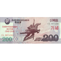 (757) ** PNew North Korea 200 Won Year 2019 (Comm.)