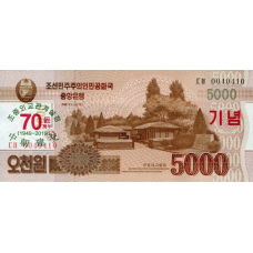 (758) ** PNew North Korea 5000 Won Year 2019 (Comm.)