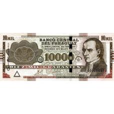 (413) Paraguay P413e - 10.000 Guarani Year 2011