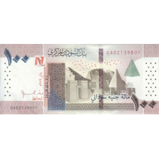 (803) ** PNew Sudan 100 Pounds Year 2019