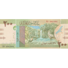 (804) ** PNew Sudan 200 Pounds Year 2019