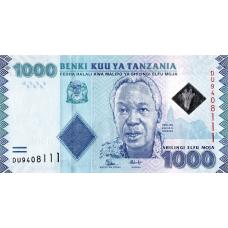 (411) Tanzania P41b - 1000 Shilingi Year 2015