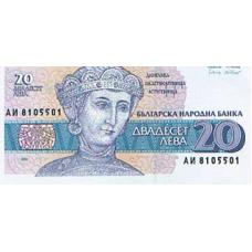 P100 Bulgaria 20 Lev Year 1991