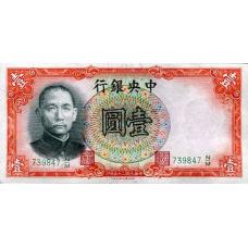 P 212a China 1 Yuan Year 1936
