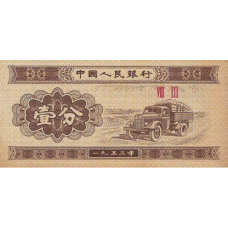 P 860 China 1 Fen year 1953