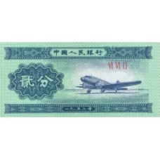 P 861b China 2 Fen Year 1953