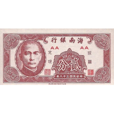 PS1452 China 2 Cents Year 1949