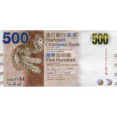P300 Hong Kong 500 Dollars Year 2013