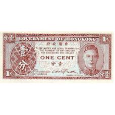 P321 Hong Kong 1 Cent Year ND