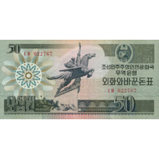 P30 Korea North 50 Won Year 1988