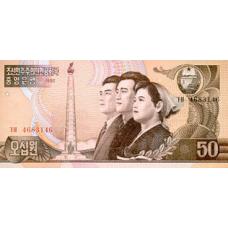 P42 Korea North 50 Won Year 1992