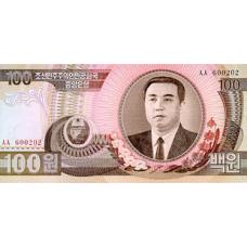 P43 Korea North 100 Won Year 1992