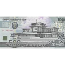 P44 Korea North 500 Won Year 1998