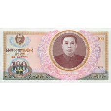 P22 Korea North 100 Chon Year 1978