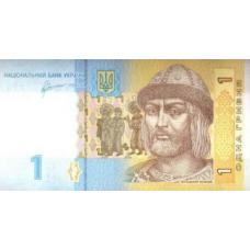 P116A Ukraine 1 Hryvnia Year 2011