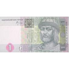 P116b Ukraine 1 Hryvnia Year 2005