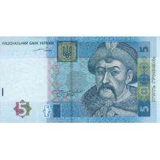 P118b Ukraine 1 Hryvnia Year 2005