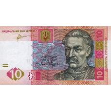 P119d Ukraine 10 Hryvnia Year 2011
