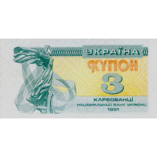 P 82 Ukraine 3 Karbovantsiv Year 1991