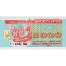 P 93b Ukraine 5000 Karbovantsiv Year 1995