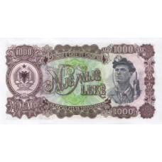 P32 Albania 1000 Leke year 1957