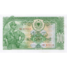 P30 Albania 100 Leke year 1957