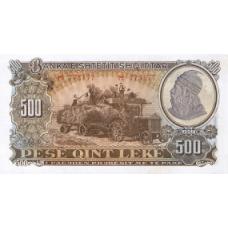 P31 Albania 500 Leke year 1957