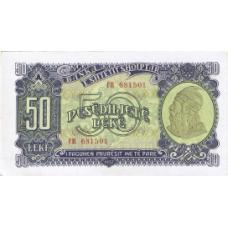 P29 Albania 50 Leke year 1957