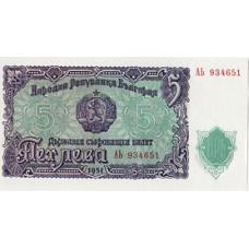 P 82 Bulgaria 5 Lev Year 1951 V